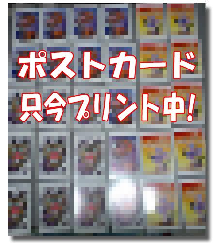 09_0112.jpg