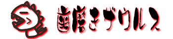 09_0119_kyo.jpg