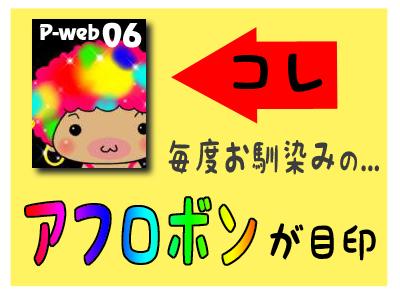 09_0131_01.jpg
