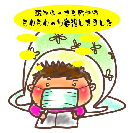 09_0208_01.jpg