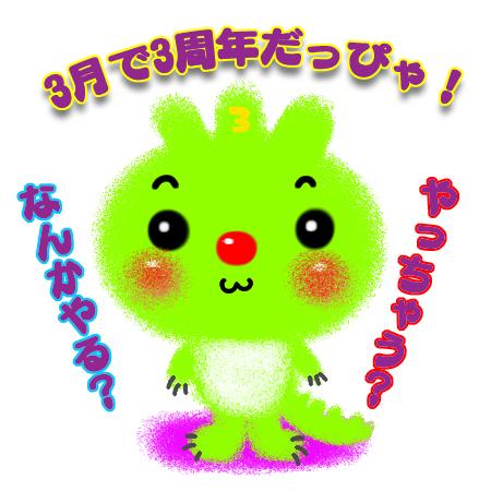 09_0222.jpg