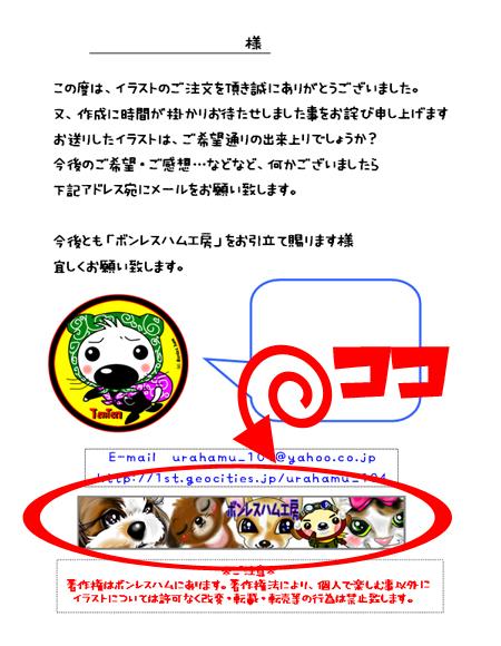 09_0223_02.jpg