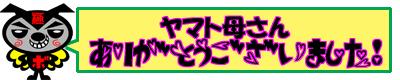09_0301_02.jpg