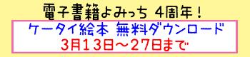 09_0314_02.jpg