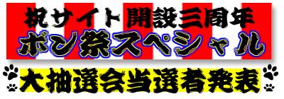 09_0324_05.jpg