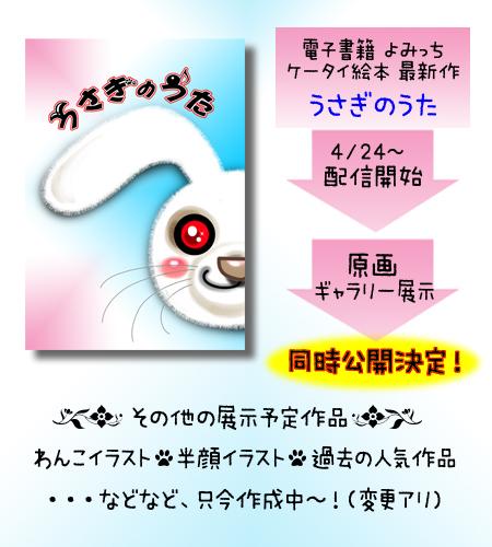 09_0405_04.jpg
