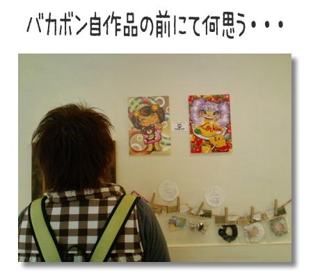 09_0416.jpg