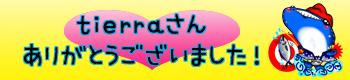 09_0418_02.jpg