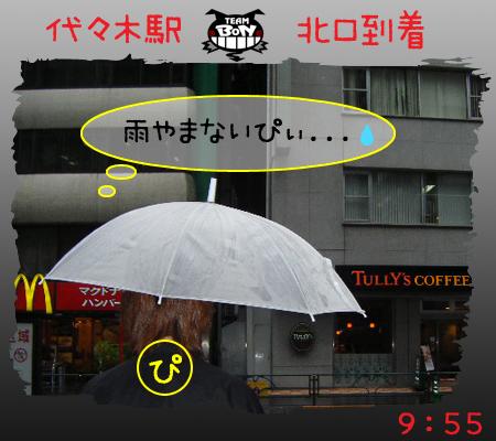 09_0425_03.jpg