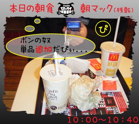 09_0425_04.jpg