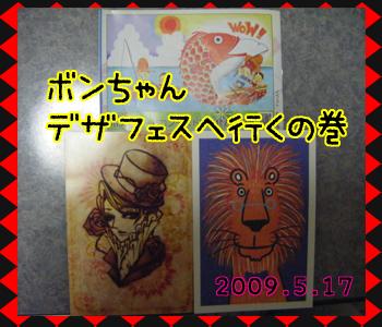 09_0518_01.jpg