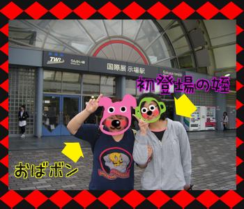 09_0518_02.jpg