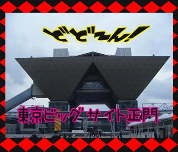 09_0518_04.jpg