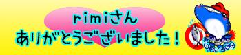 09_0520_00.jpg