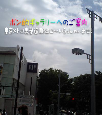 09_0523_02.jpg