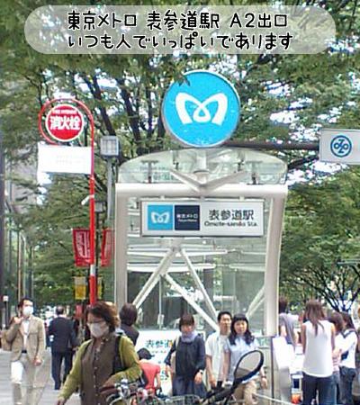09_0523_03.jpg