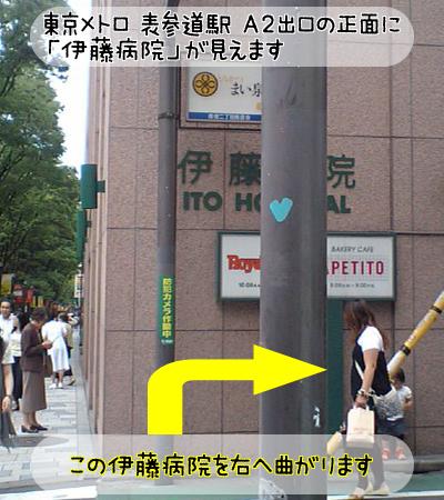 09_0523_04.jpg