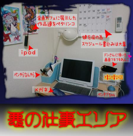 09_0608.jpg