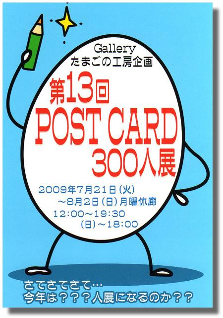 09_0615_01.jpg