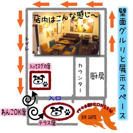 k_cafe01.jpg