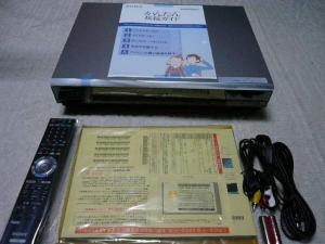 P1230883.jpg
