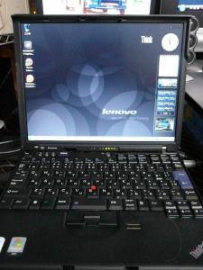 P1230932.jpg