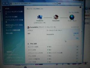 P1230985.jpg