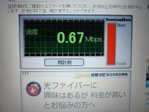 P1230991.jpg