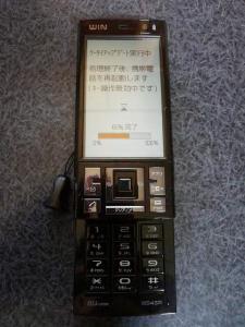 P1250545.jpg
