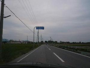 P1280239.jpg
