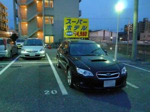 P1280290_1.jpg