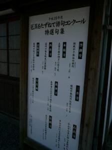 P1300147.jpg