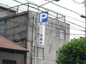 P1320486.jpg