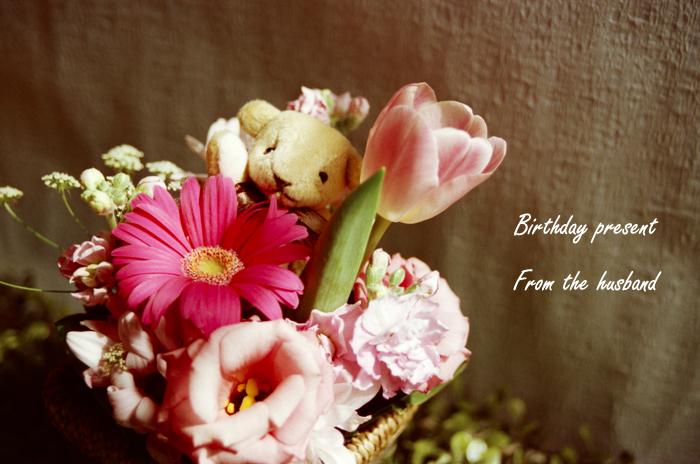 Birthday present14
