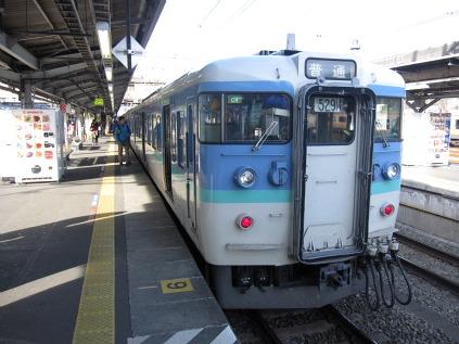 2011030616.jpg