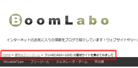 https://blog-imgs-26-origin.fc2.com/b/o/o/boomlabo/pankuzu.jpg