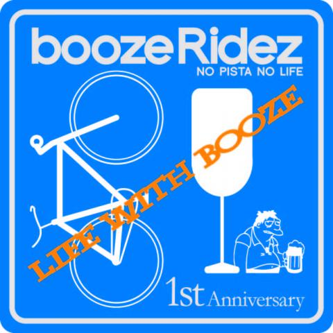 booze 1st sticker