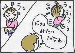 img021tsuwarikaishi.jpg
