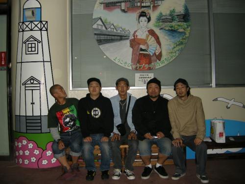 200808 051