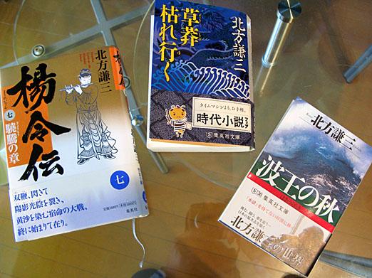 02oyako_08_11_14.JPG