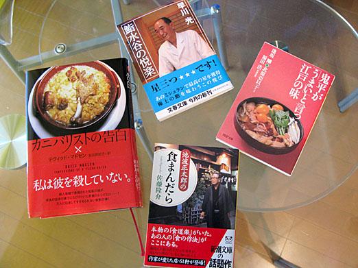 03oyako_08_11_14.JPG