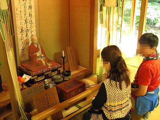 03toukansou_08_10_24.JPG