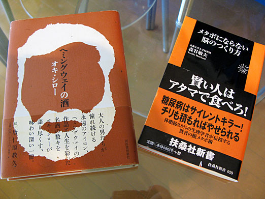 04oyako_08_11_14.JPG