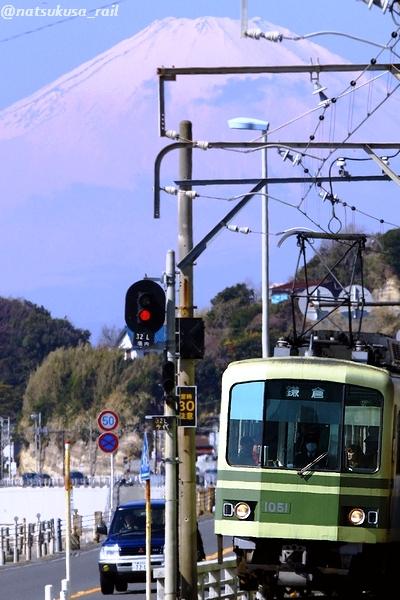 1001F&fuji