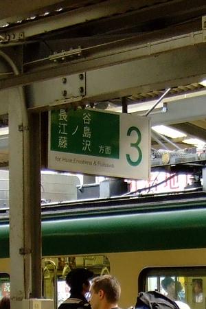 kamakura-before.jpg