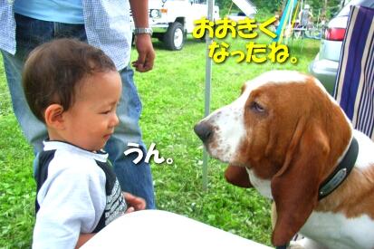 200807_shima4.jpg
