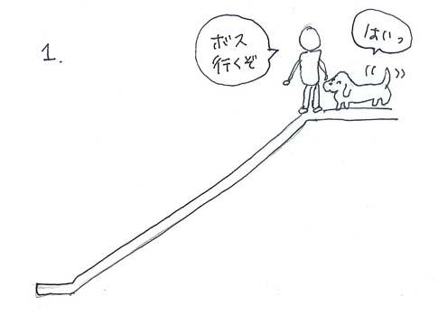 slope1.jpg