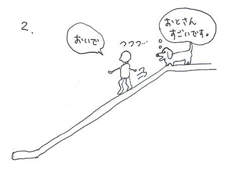 slope2.jpg