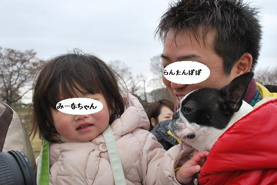 20110405DSC_8807.jpg