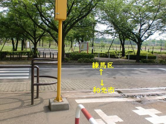 20110514CIMG5930.jpg
